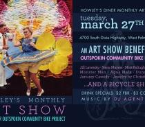 Howley's Diner Show Flyer